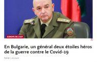 Нашият Генерал Мутафчийски стигна Швейцария