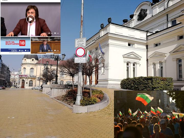 20 000 на улицата свалят Борисов от власт!