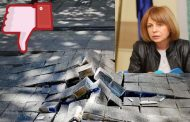 Видимите резултати в София след 11 години управление на Йорданка Фандъкова