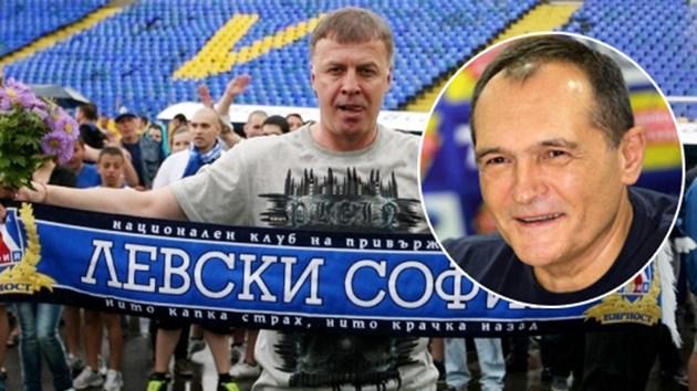 """Васил Божков, през Сираков, подарява """"Левски"""" на Бойко Борисов."""
