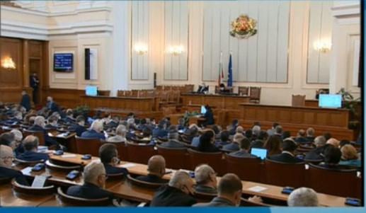 Управляващи и опозиция решиха да замажат очите на българина отново с комисия в парламента за COVID – 19.