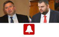 Пеевски дарява милиони за българите по време на пандемия. Защо Прокопиев не го прави?