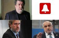Вежди Рашидов: Извинявам се за избора на министър на културата и на българите, и на премиера.