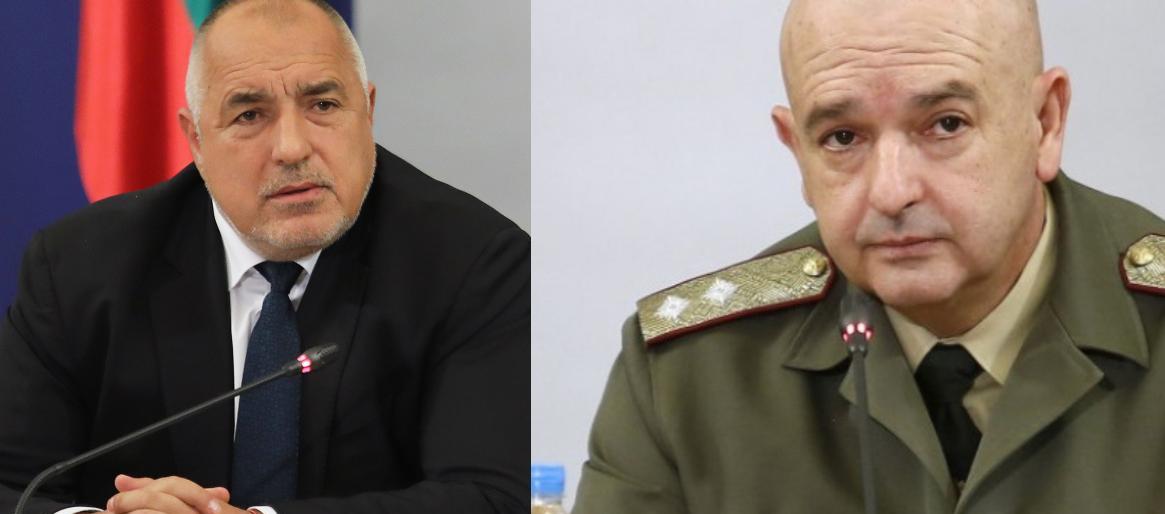 Тъжна новина за феновете на Генерала! Бойко Борисов спря НОЩ!