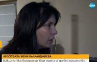 Жени Калканджиева: Криза е и нямам и пари. Тачо е осъден на 5000 лв. гаранция и 2000 лв. адвокат. Ние сме просто истински хора и когато полудеем, полудяваме