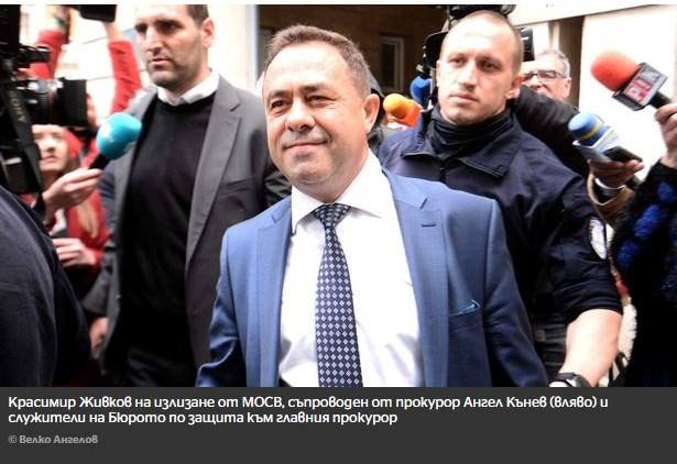 Арестуваха протежето на Валентин Златев – зам. – министъра на екологията Красимир Живков.