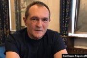Снимките, открити в арестувания човек на Божков, са пуснати в медия преди да бъде протоколирано?