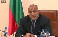 """В момента: Кабинетът обявява придобиването на акции от """"Първа инвестиционна банка"""" ВИДЕО"""