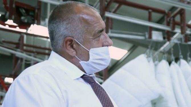 """Бойко Борисов опроверга влизането му в болница заради високо кръвно: """"Здрав съм"""""""