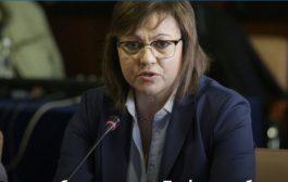Корнелия Нинова готви изненада на Борисов! Цветанов само й помага.