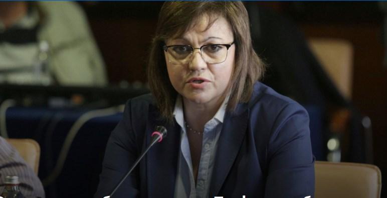 Корнелия Нинова призова напусналите БСП депутати да освободят депутатските кресла!
