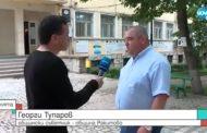 Как забогатяха синовете на кмета на Ракитово?