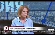 """Йорданка Фандъкова: """"Не мисля, че Цветанов ще разкъса ГЕРБ. Това са нормални политически процеси"""""""