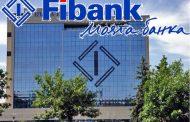 Никой не иска да вземе хартишките – акции на Фибанк