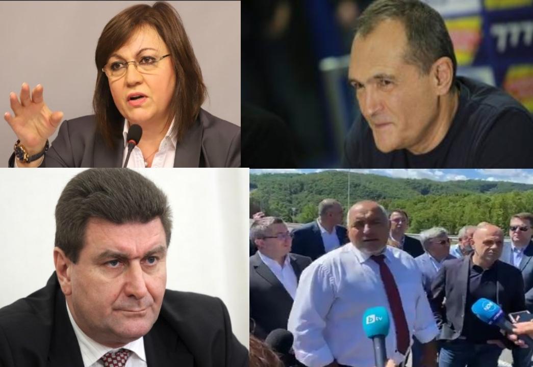Валентин Златев, Нинова и Божков за смяна на Борисов ли са се договорили, след слуха за среща между тримата?