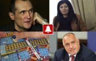 Да попитам тези който обвиняват г-н Божков, какво им е взел човекът? Целият БГ народ дължи пари на банките, но нямат имоти като на Арнаудова!