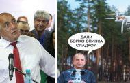 Бойко Борисов: Радев ме следи с дрон в Бояна. От днес ще спя с пистолет до главата