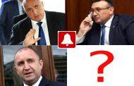 Борисов, вместо да вземе главата на министъра на вътрешните работи, го поздрави!