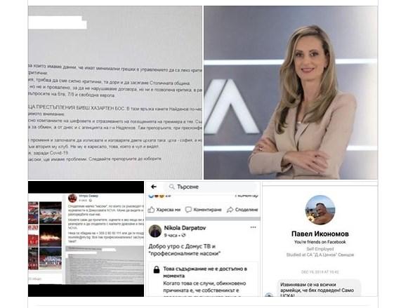 """NOVA ТВ сезира институции заради уронен престиж след разпространен фалшив според нея имейл с ,,правилни"""" указания за отразяване на личности и събития!"""