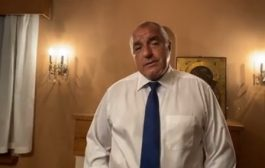 Пъкленият план на Борисов! Да си инсценира атентат, за да обвини президента Радев за него!