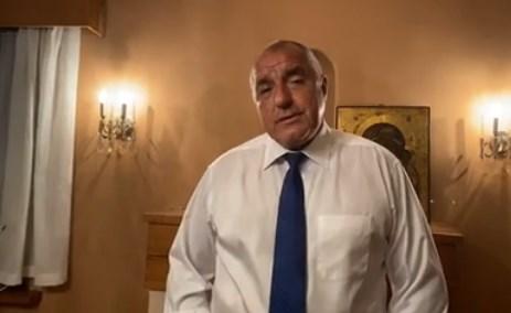 """Голямо унижение за Борисов. Наричат го """"мишка"""" на по биричка на Орлов мост"""