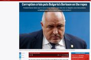 "Вестник ""Politico"" за Борисов: ""Корупционната криза слага Борисов на бесилото"""