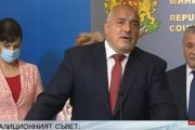 Борисов, като в детската градина, реши да покаже, че не е с ДПС. Народът не е толкова глупав.