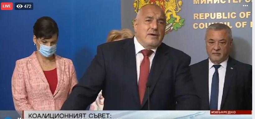 Борисов наживо: Завършваме мандата, министрите засега остават, обявиха управляващите