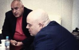 Трудна задача изниква пред главния прокурор на България! Как да арестува премиера Борисов?!