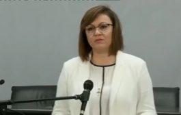 КорнелияНинова призова гражданите да излязат на протест в сряда заедно с вота на недоверие срещу правителството