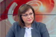 Корнелия Нинова обвини министър Ананиев, че заблуждава за заема от пет милиарда, взет от правителството.