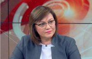 Излъга ли Корнелия Нинова предизборно избирателите на БСП!? Обеща им да са по площадите, свалящи Борисов