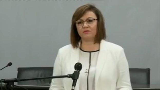 Нинова скочи на Борисов заради думите му за БСП
