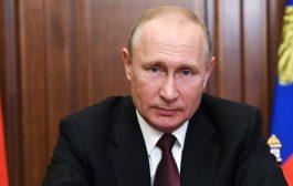 """Путин с активно мероприятие, за да довърши Борисов тръбата от """" Турски поток """" през България"""