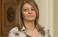 Съпругата на президента Радев – Десислава е приета спешно в болница