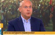 Станишев: Пандемията е виновна за протестите