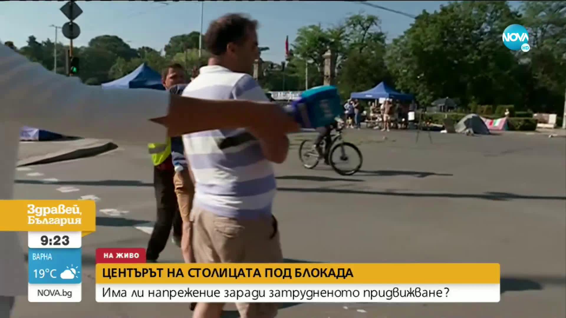 Трябва да си идиот, за да вземеш Кърджилов като част от протестите