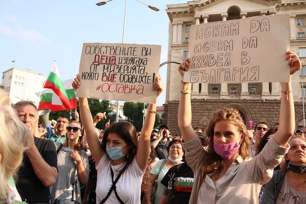 Четвърти пореден антиправителствен протест започна в центъра на София.
