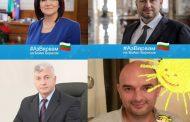 """Членове на ГЕРБ с лентичка на профилните снимки """"Аз вярвам на Бойко Борисов"""". Фейсбук им се присмива"""