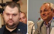 Доган и Пеевски се отказват от охраната си от НСО