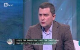 Кметът на Перник от БСП обвини ГЕРБ за високата си заплата