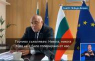 На Бойко Борисов или му е нужна усмирителна риза и сериозно лечение, или белезници за престъпленията му към народа! Въпрос на избор. Вече е опасен за всеки.