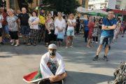 Антиправителствен протест и в Стара Загора