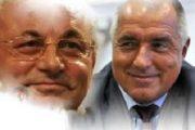 Въпреки слуховете как Борисов няма да изкара мандата си, той ще управлява докато каже почетния председател на ДПС Ахмед Доган.
