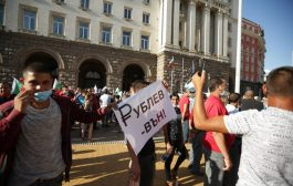ГЕРБ: Радев нарече над милион български граждани мутри