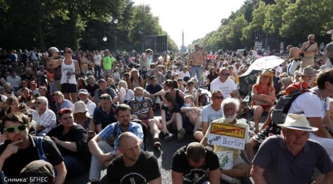 Протести срещу ограниченията в Берлин
