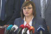 Корнелия Нинова: Борисов и ГЕРБ се самоубиха ритуално от страх.