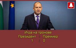 """Президентът Румен Радев съсипа премиера Борисов. """"Самодържец не може да свиква Велико народно събрание""""."""