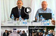 Гербаджийска акция заля профила на президента Радев с негативни коментари.