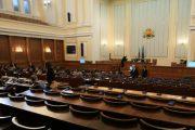 От групата на ГЕРБ не пожелаха да дойдат в парламента на извънредно заседание.